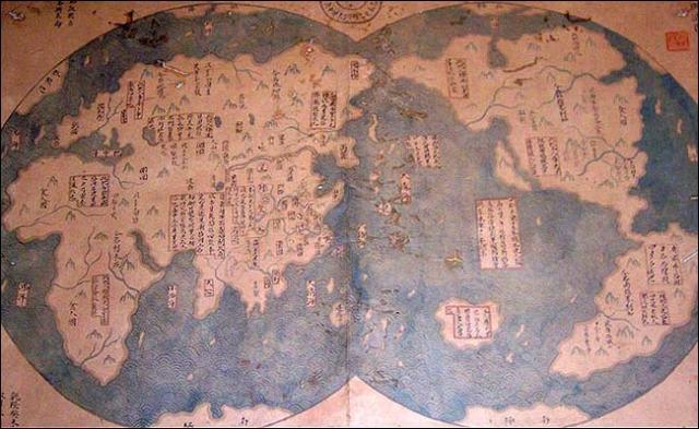 por Mo Yi Tong en 1763 data de 1418