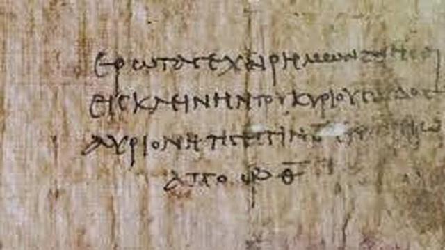 UBC LIBRARY Papiro redescubierto